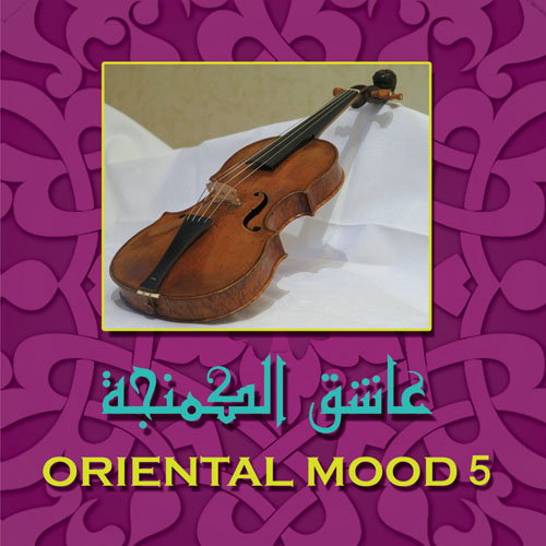 Orintal Mood 5/Yousef Kamal BUY IT