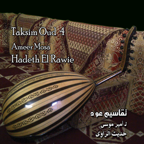 Takasim Oud 4  / Ameer Mosa    BUY IT