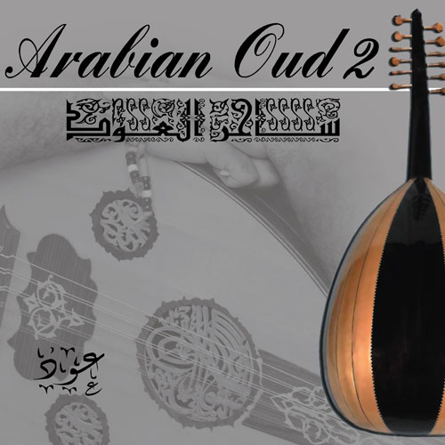 Arabian Oud 2/ VARIOUS ARTISTS    BUY IT