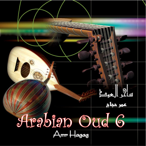 Arabian Oud 6/ Amr Hagag    BUY IT