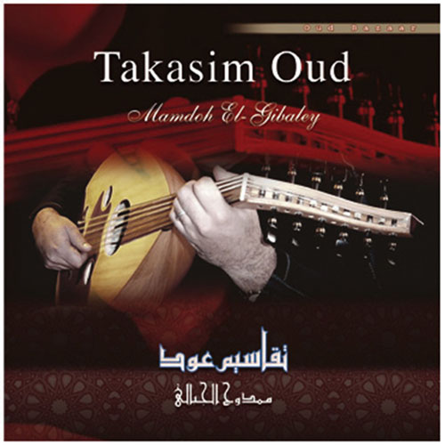 Taksim Oud 1/ Mamdoh El-Gibaley    BUY IT