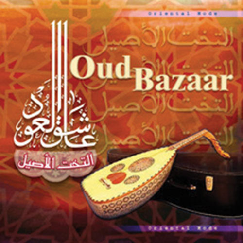 Oud Bazaar (ASHEK EL OUD )    BUY IT