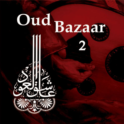 Oud Bazaar 2/       BUY IT