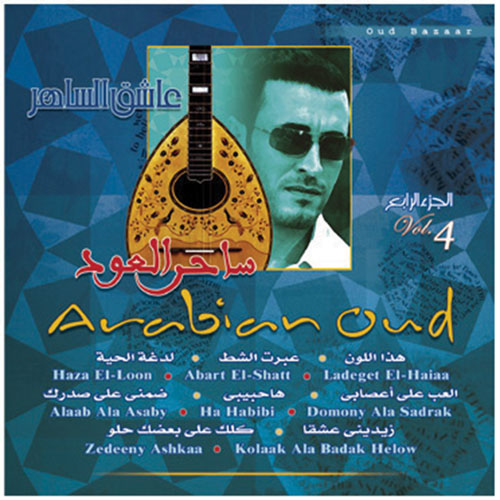 Arabian Oud 4/ Amr Ismail Feat : Mamdoh El-GibaleyPlaying Oud   BUY IT