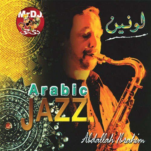 Oriental Jazz 1/Abd allah Ibrahim  BUY IT
