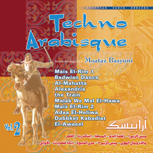 Techno Arabisque 2/  Motaz Baswuni     BUY IT