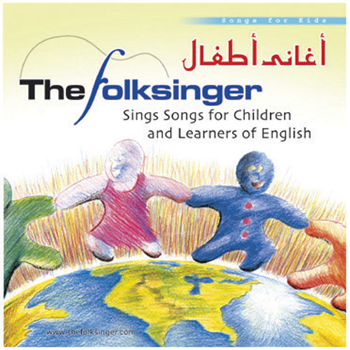 The Folksinger sing a song for children/ Bill Evenhouse   BUY IT