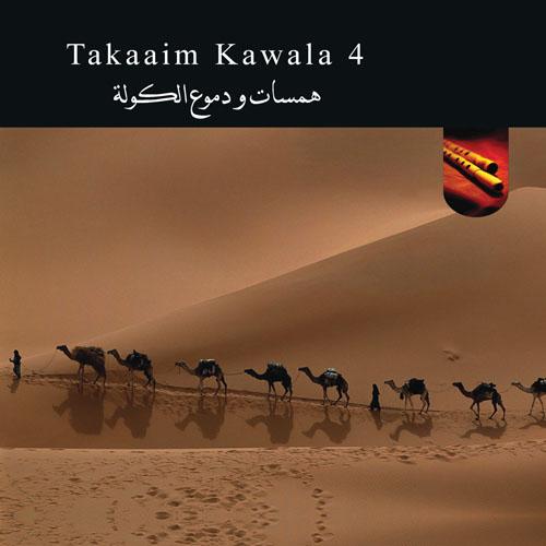 Taksim Kawala Vol. 4 / Ibrahim Kawala & Amr shaker  BUY IT