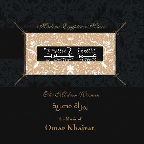 Modern Woman /   Omar Khairat    BUY IT