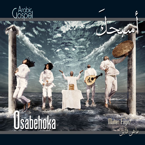 Osabehoka /  Maher Fayez  BUY IT