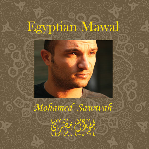 Egyptian Mawal / Mohamed Sawwah BUY IT