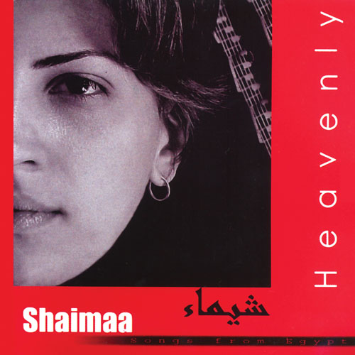 Shaimaa /  Shaimaa   BUY IT