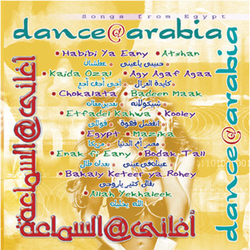 dance@ arabia / Amr Ismail BUY IT