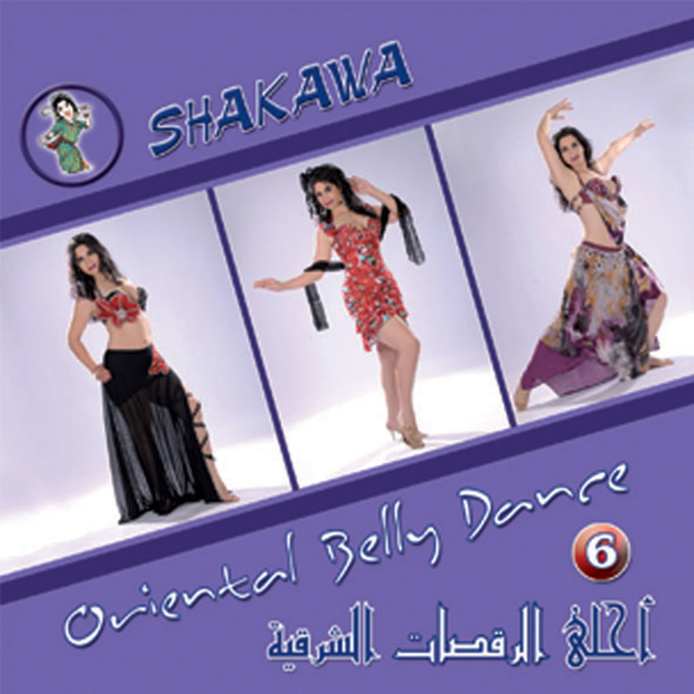 SHAKAWA (Oriental Belly Dance 6 )/  VARIOUS ARTISTS     BUY IT