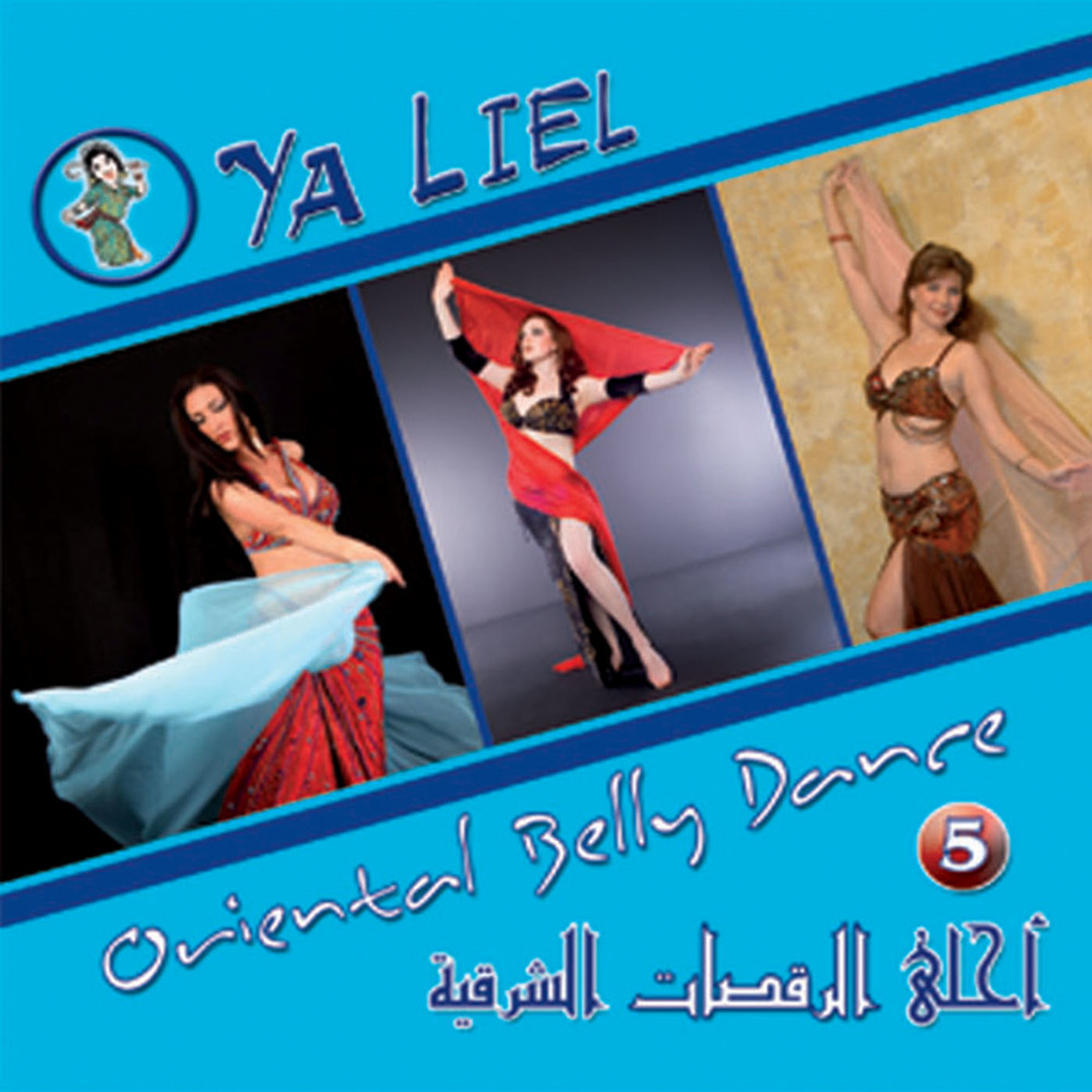 Ya Liel (Oriental Belly Dance 5 )/  VARIOUS ARTISTS      BUY IT
