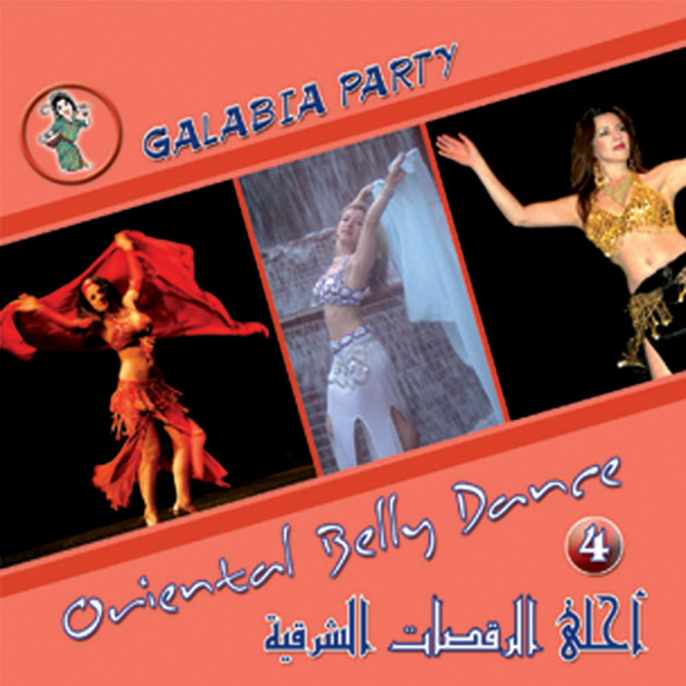GALABIA PARTY(Oriental Belly Dance 4 )/VARIOUS ARTISTS  BUY IT