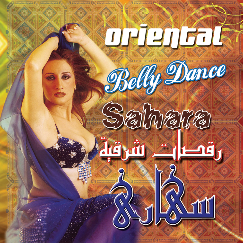 Sahara - Belly Dance/   BUY IT