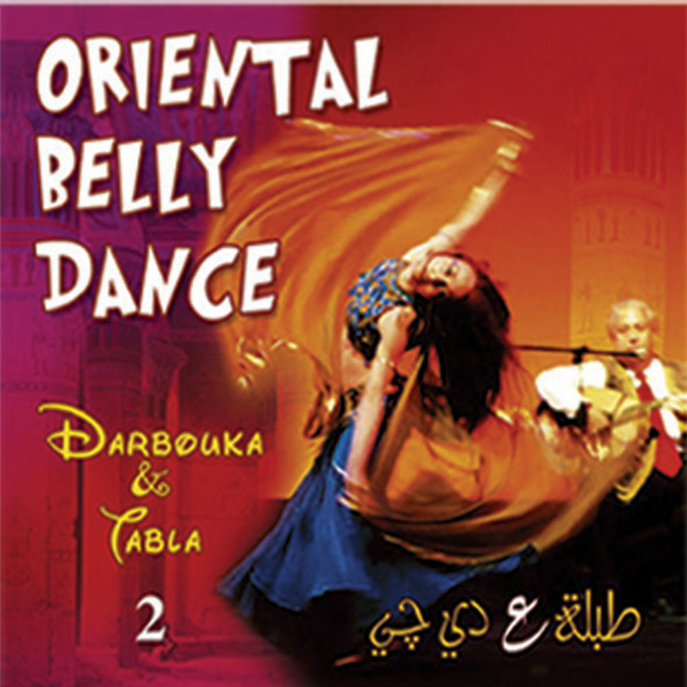 Darbouka & Tabla 2 Vol. 2/     BUY IT