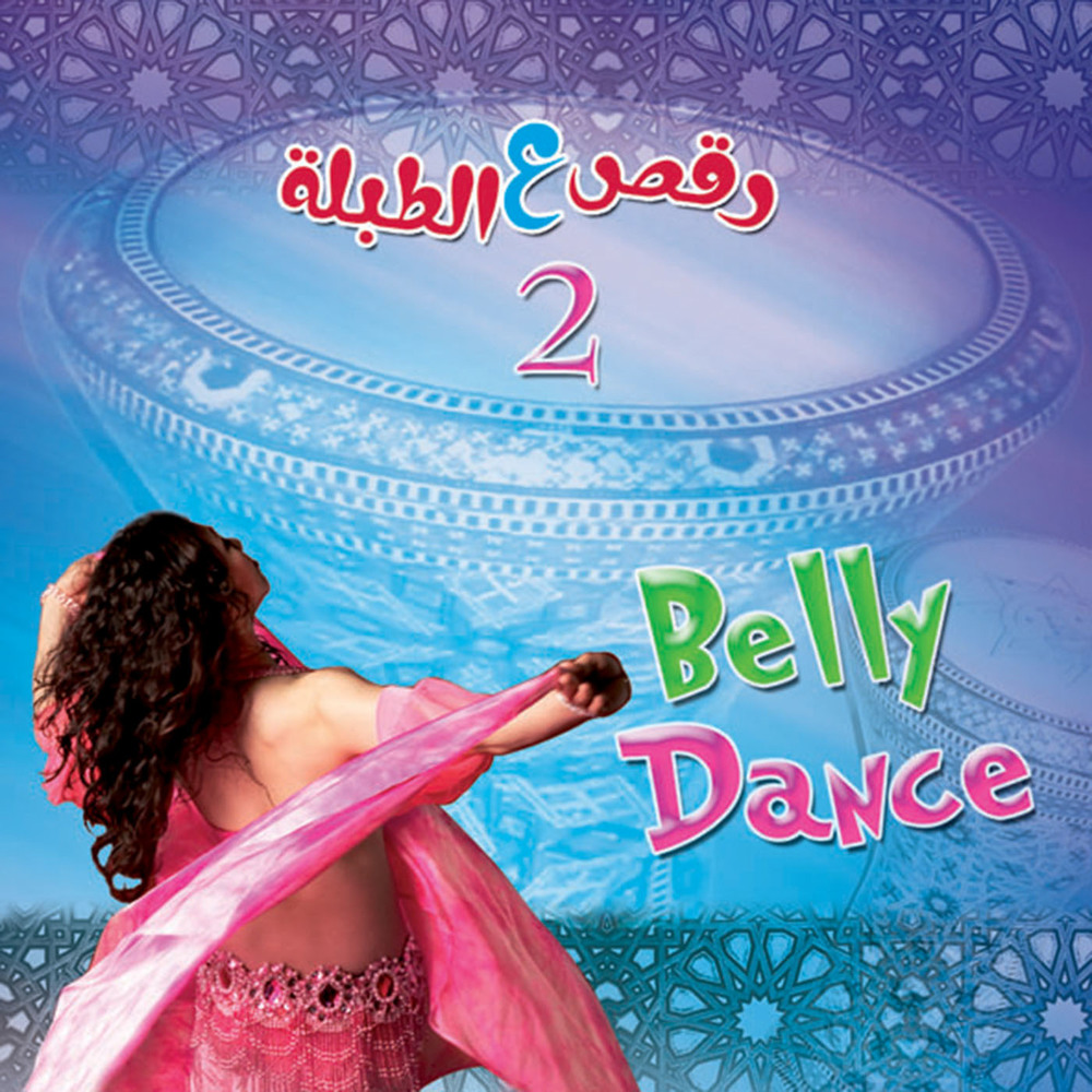 Raks al Tabla 2/  Ahmed Nasr Feat : Ahmed Bedeer Plying Tabla    BUY IT