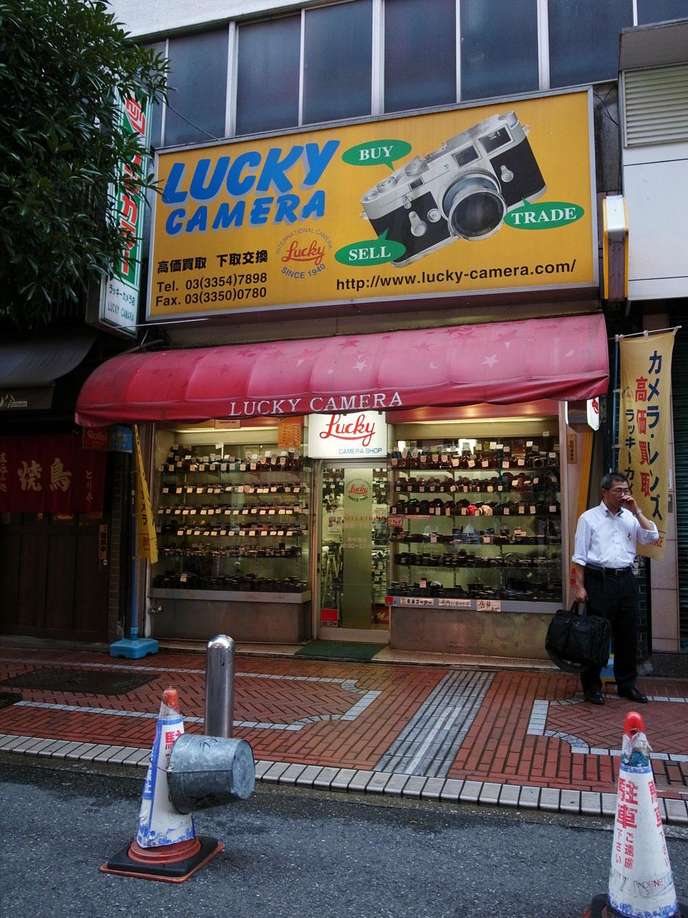tokyo-camera-style: Lucky Camera in Shinjuku, Tokyo.