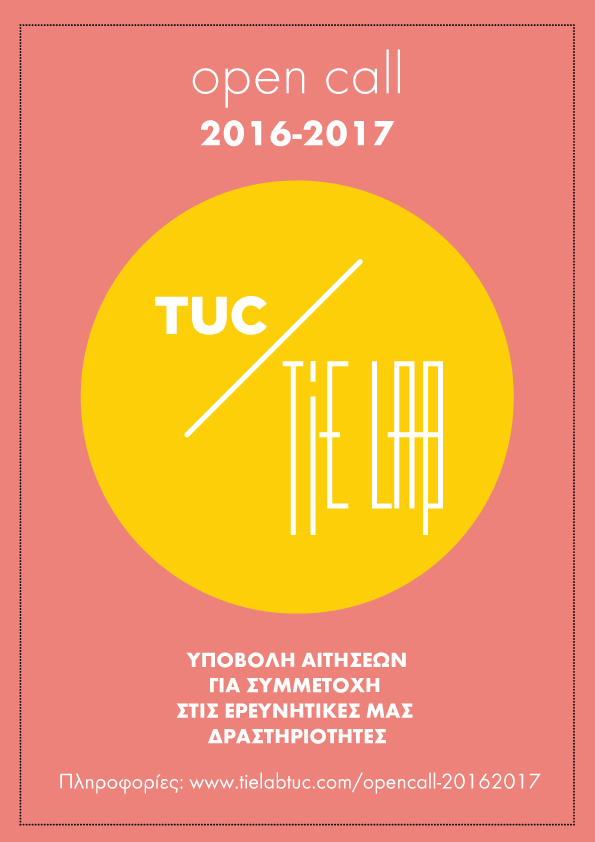 TUC_TIE_Lab_OpenCall_2016-17.jpg
