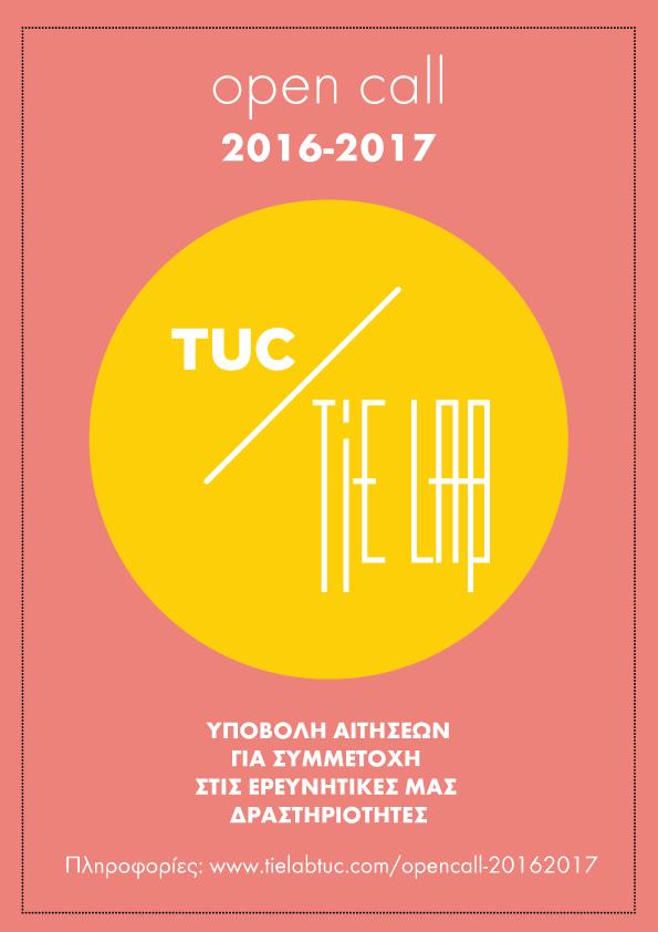 TUC_TIE_Lab_OpenCall_2016-17.jpg