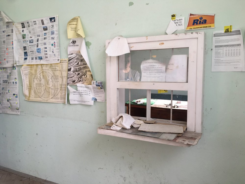 Service window on the second floor