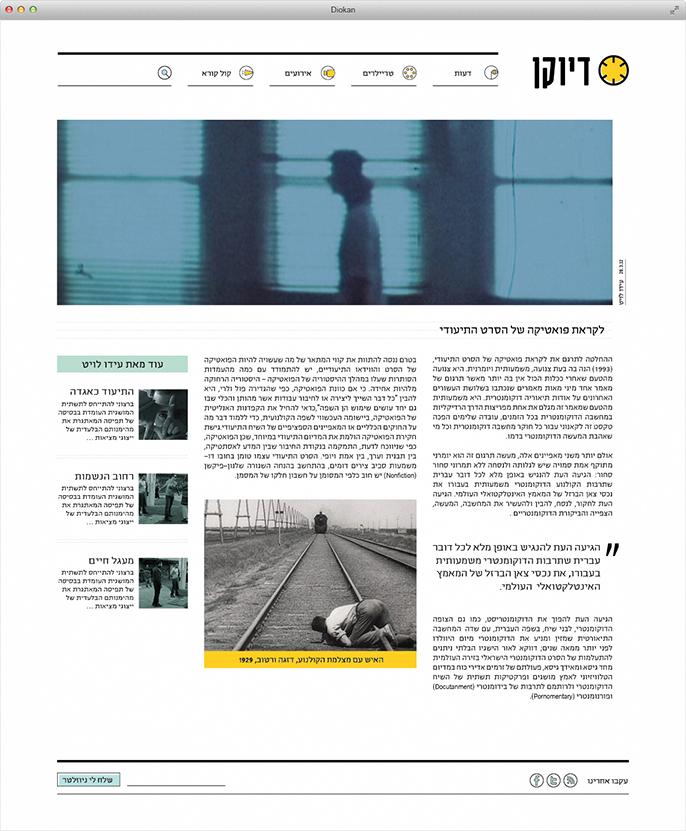 Magazine-2b.jpg