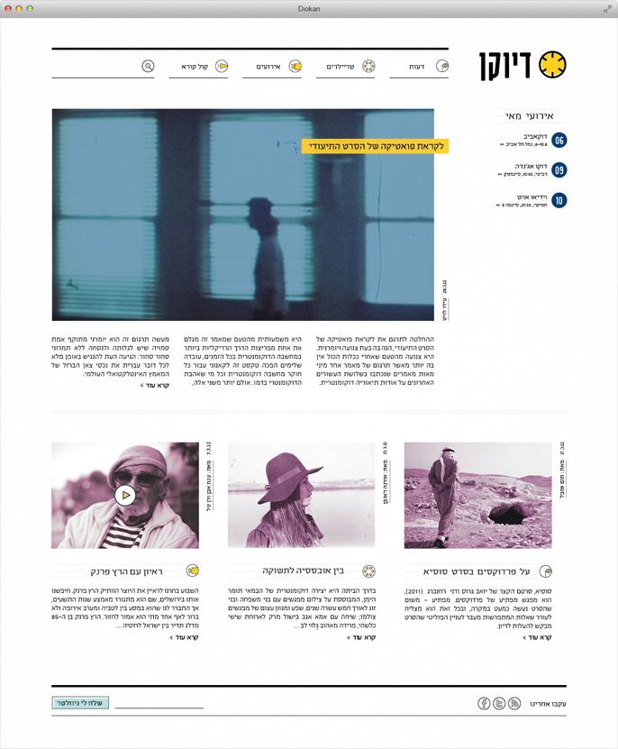 Magazine-1b.jpg