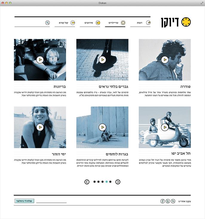 Magazine-3b.jpg
