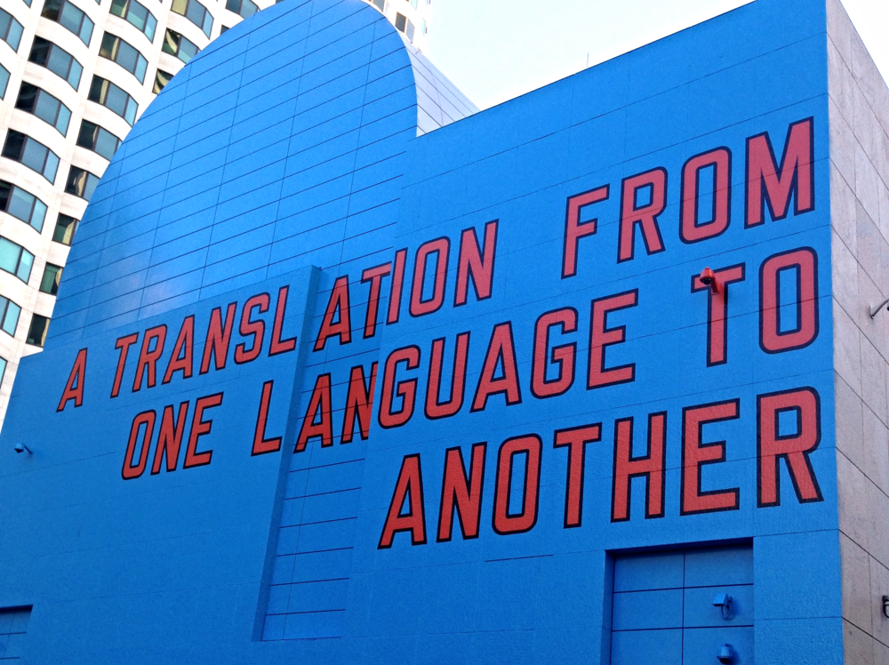 Lawrence Weiner's text work on the Greenway wall, 2015.