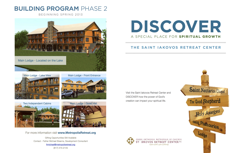 2011 SIRC Discover Brochure