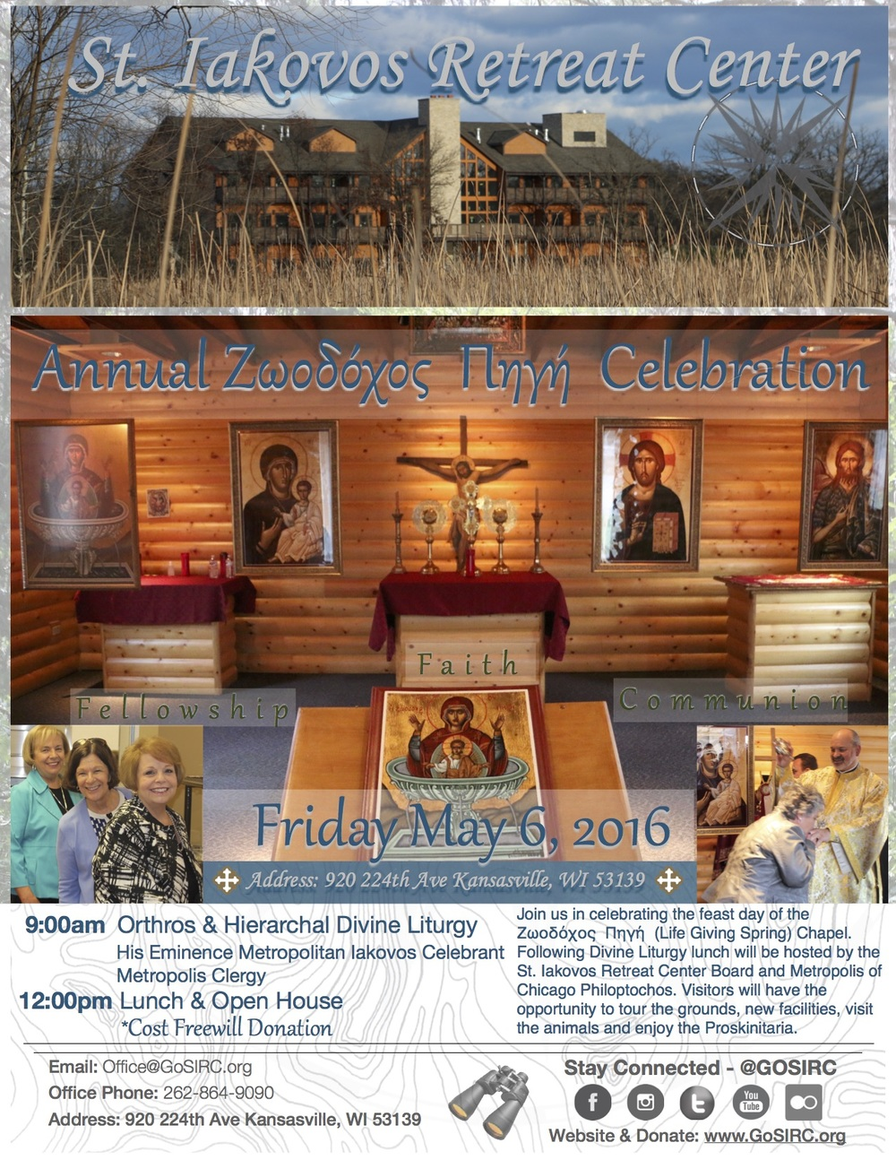 2016 SIRC Feast Celebration Invitation