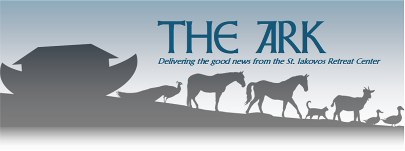 The Ark Logo.png