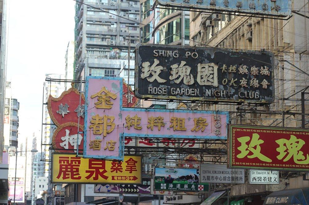 estudiar chino en irun
