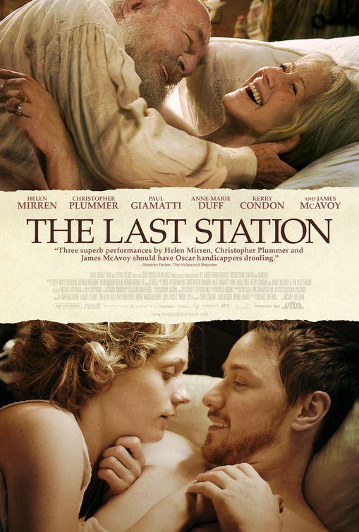 last_station.jpg