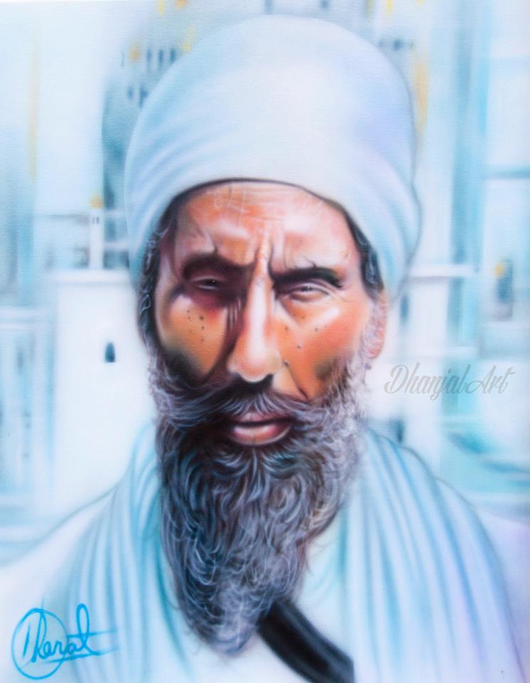 Baba Thakur Singh