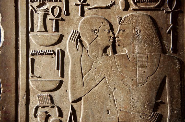 egypt-3325170__480.jpg
