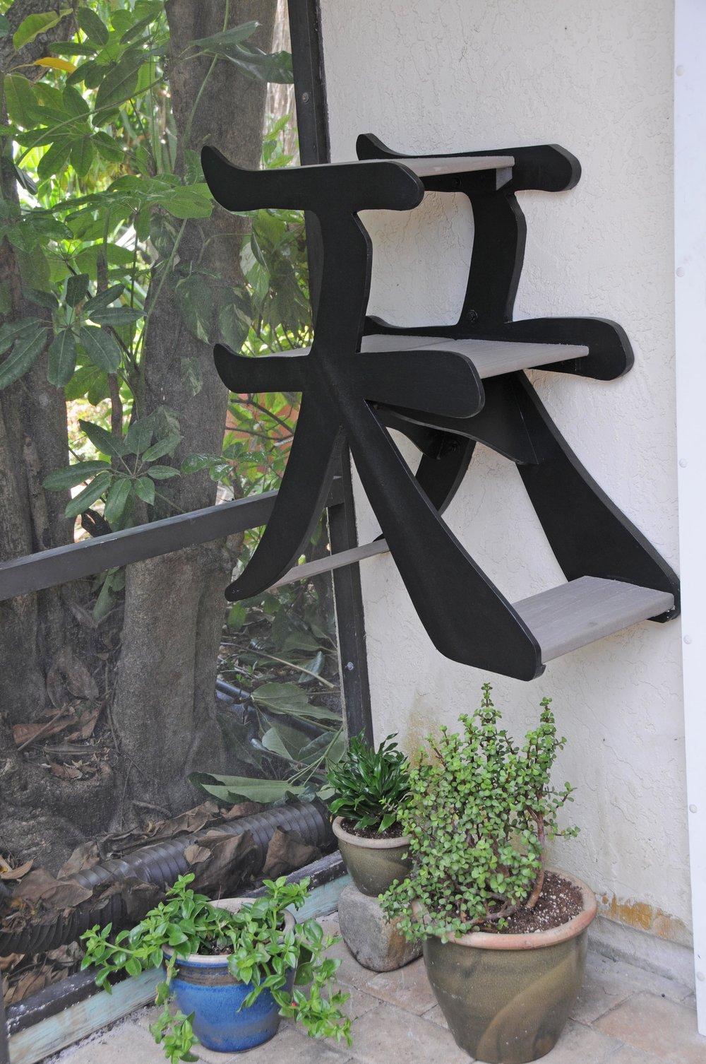 Kanji cat-shelf