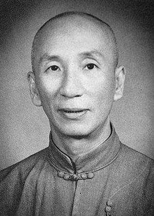 Portait of Grandmaster Yip Man (Ip Man).