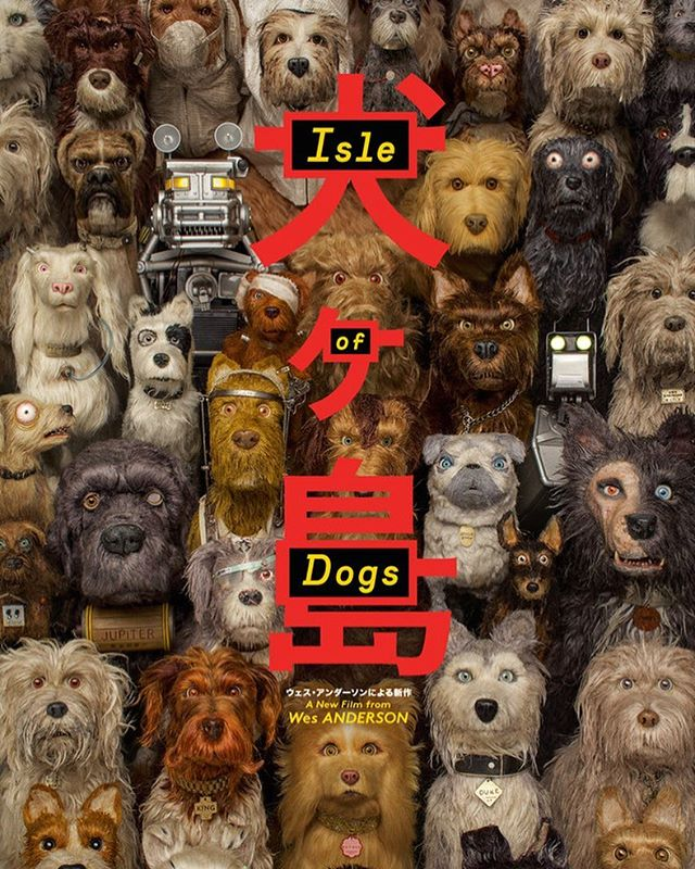 New review from Marc on Wes Anderson's Isle of Dogs. Check it out at www.AlphaNerd.co