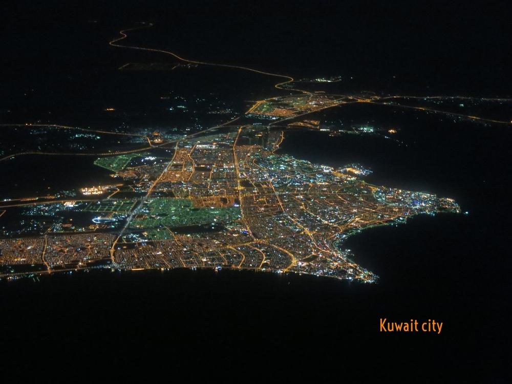 Kuwait city.jpg