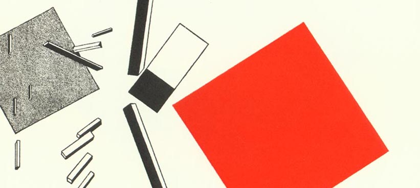 Crop of 'Of Two Squares' Frontispiece Design, El Lissitzsky