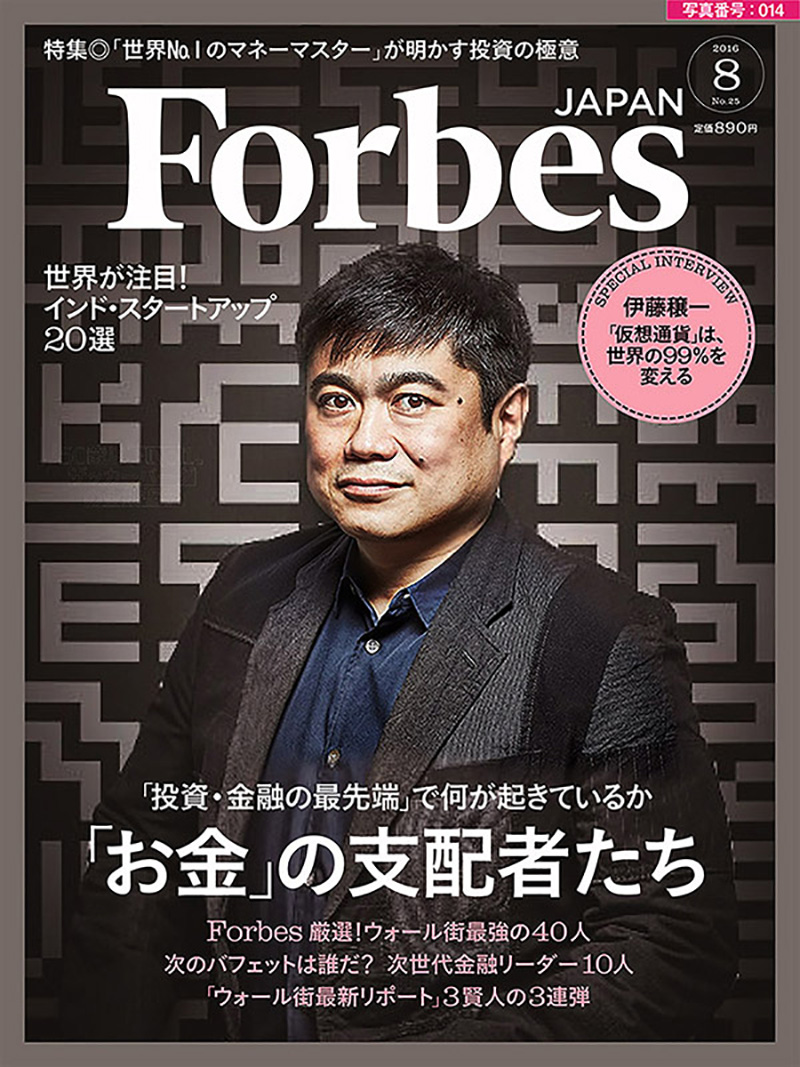 KOTOWSKI-FORBES-01-JAPAN-EDITORIAL-PHOTOGRAPHER.JPG
