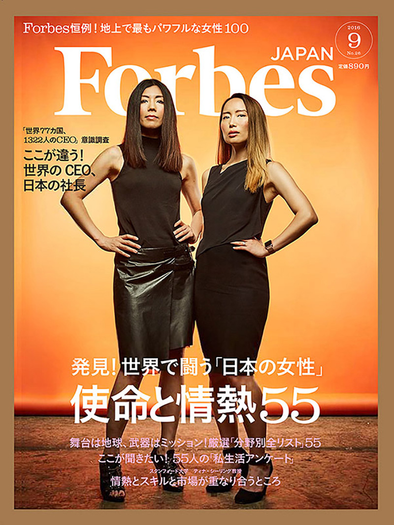 KOTOWSKI-FORBES-02-JAPAN-EDITORIAL-PHOTOGRAPHER.JPG