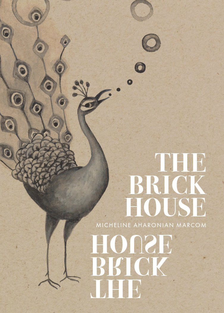 The Brick House , 11/2/17