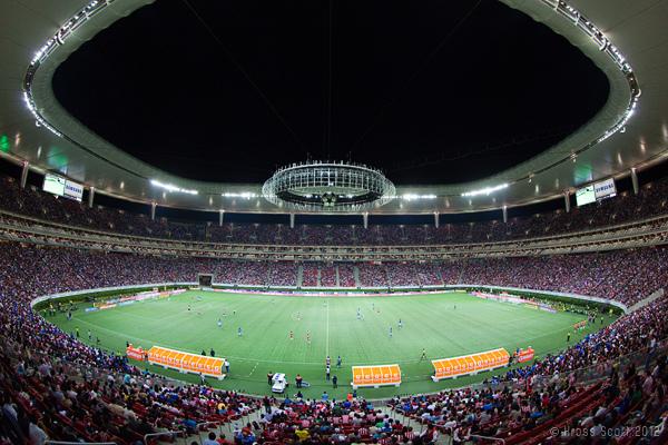 Estadio Omnilife Chivas de guadalajara.jpg