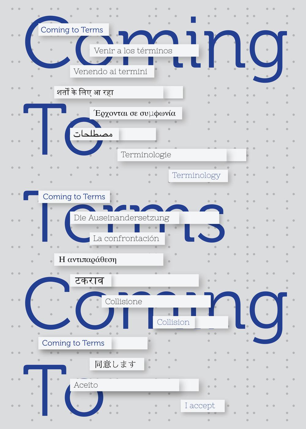 ComingToTerms_card_print