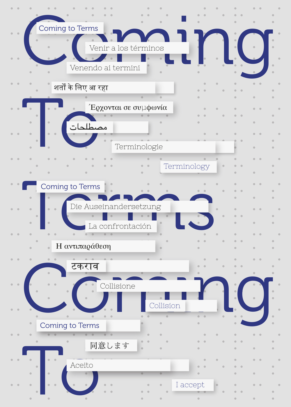 ComingToTerms_card_print