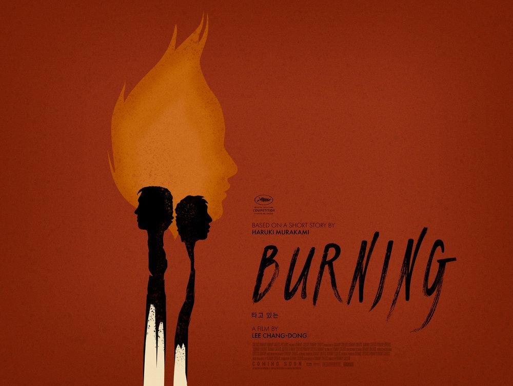 Burning_Quad_R1_V15SFW.jpg